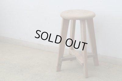 画像1: アンティーク 明るい木味の木製スツール 丸椅子
