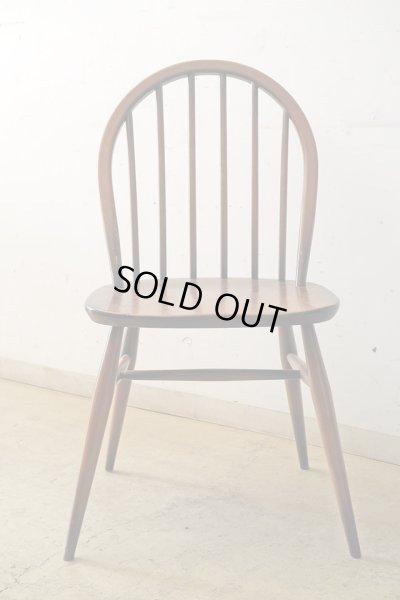 画像1: 英国ヴィンテージ ERCOL アーコール フープバックチェア 椅子 (2)