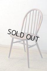 英国ヴィンテージ ERCOL アーコール フープバックチェア 椅子 (1)