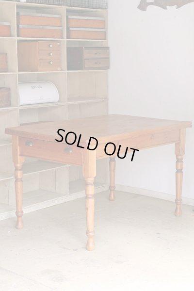 画像1: アンティーク パイン材の引き出し付きダイニングテーブル