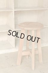 アンティーク 木製スツール 丸椅子
