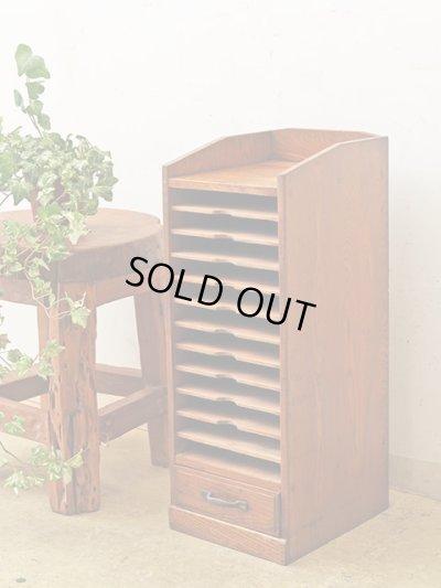 画像1: アンティーク 木味良い 引き出し付きカルテケース 書類棚 (3)