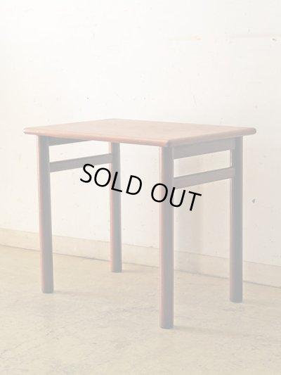 画像1: ヴィンテージ  チーク材のサイドテーブル