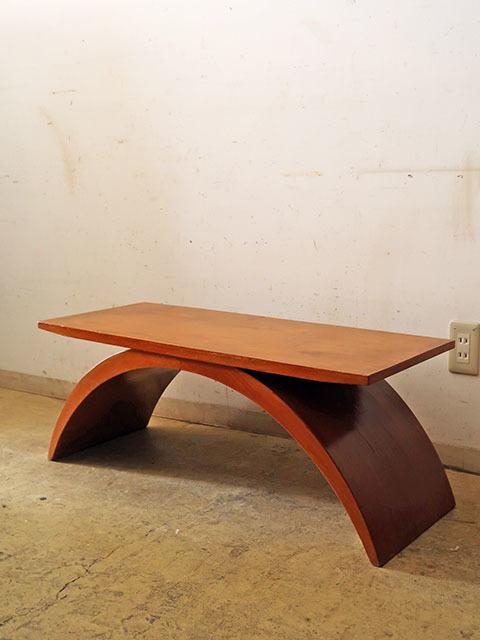 画像1: ヴィンテージ アーチ脚のローテーブル